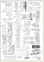 "Signatures of writers and translators on ""Open Letter to our Uyghur Compatriots"""